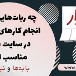 www.VasePar.com (1)