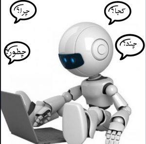 ربات استخراج شماره شیپور