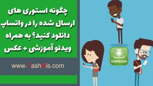 whatsapp aero (8)